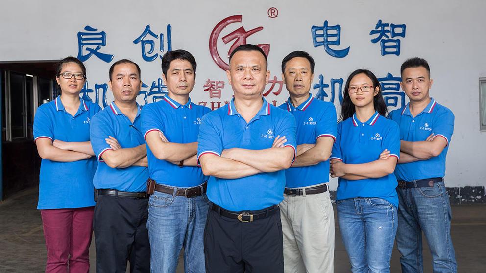 Zhigao Asynchronous Electric Motor Manufacturer