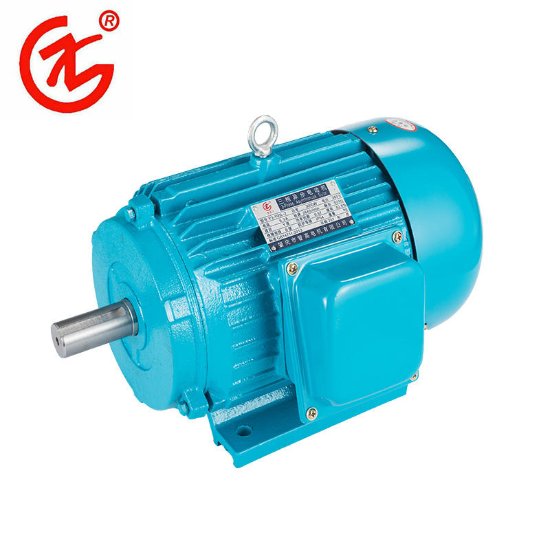 Asynchronous Motor Y2 Series Ac Motor Supplier