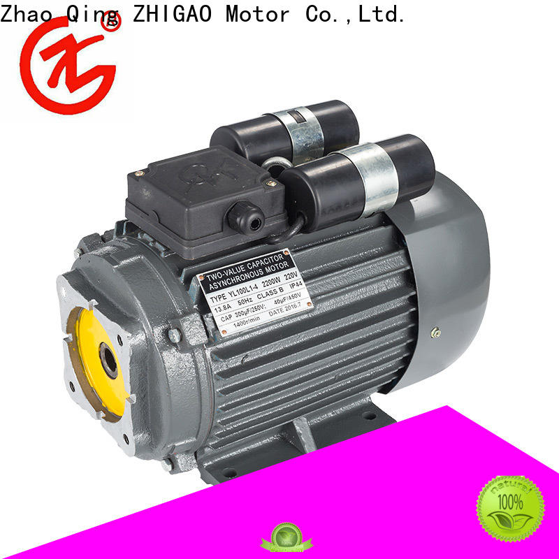 ZHIGAO motors high efficiency 3 phase induction motor suppliers for air conditioner