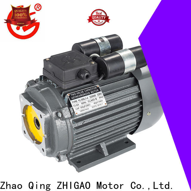 New a synchronous motor motors suppliers for food machine