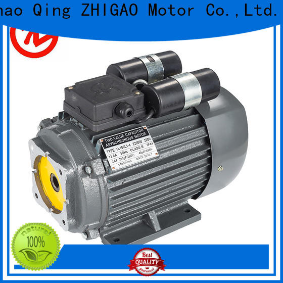 ZHIGAO New ac electric motor parts manufacturers for fan