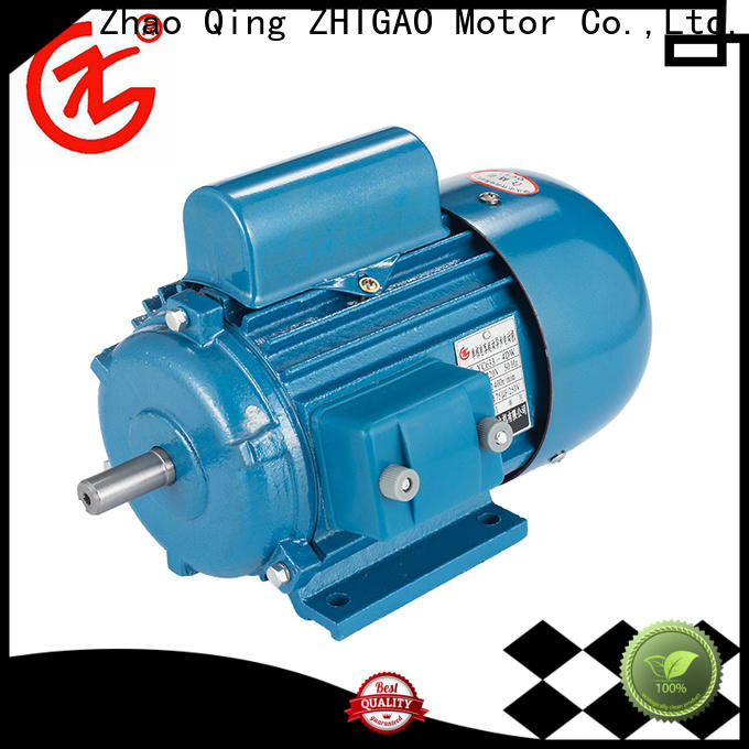 ZHIGAO Best ge electric motors manufacturers for